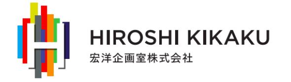 宏洋企画室/HIROSHI KIKAKU